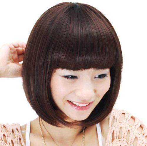 Short Brown Wig EBay