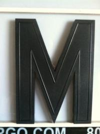 Vintage Letter M: Home Decor