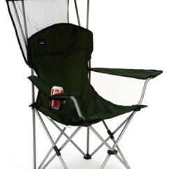 Portable Lawn Chairs Small Barrel Chair With Canopy | Ebay