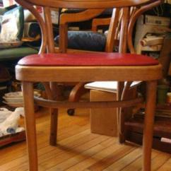 Vintage Bentwood Chairs Picnic Folding Antique | Ebay