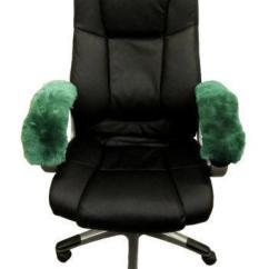 Armchair Sleeves Shabby Chic Chair Cushions Armrest Covers Ebay