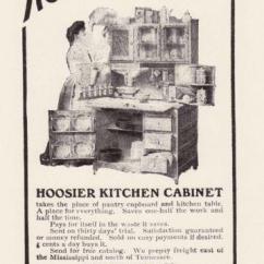 Kitchen Cupboard Hardware What Is The Best Way To Unclog A Sink Hoosier Cabinet | Ebay
