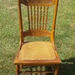 Antique Wooden Rocking Chairs Rattan Indoor Chair Oak Pressed Back | Ebay