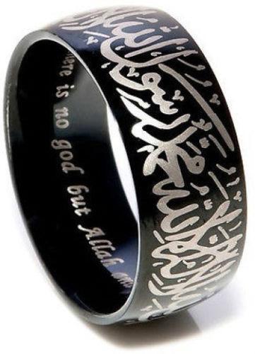 Islamic Ring  eBay