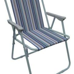 Picnic Time Folding Chair Design Documentary Chairs | Ebay