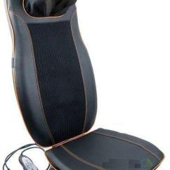 Sharper Image Massage Chairs Chair Covers At Hobby Lobby Back Massager | Ebay