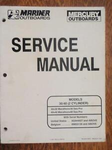 evinrude 115 wiring diagram for vw beach buggy mercury outboard manual | ebay