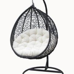 Swing Chair Drawing Bentwood Cafe Chairs Cheap Garden Ebay