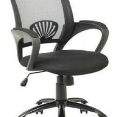 Anthro Ergonomic Verte Chair Big Agnes Ebay Mesh