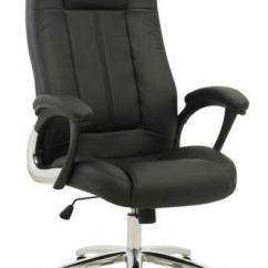Ergonomic Office Chair Ebay S Bent Bros Rocking