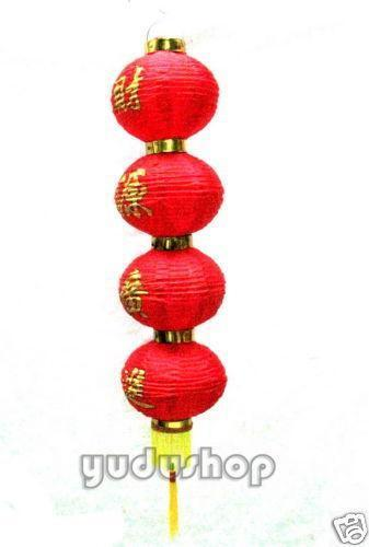 China Lampion  eBay