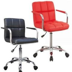 Revolving Chair Second Hand Best Outdoor Lounge Swivel Ebay Leather Chairs