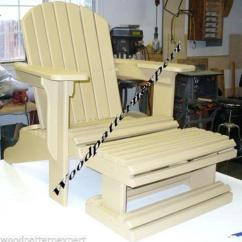 Adirondack Chair Design History Portable High Camping Plans   Ebay