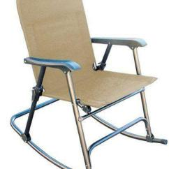 Folding Rocking Chair Wood White Plastic Patio Table And Chairs Ebay