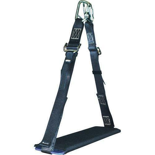 Boatswain Chair Safety Harnesses  eBay