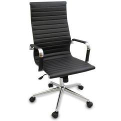 Zuo Swivel Chair Stool Big W Modern Office | Ebay