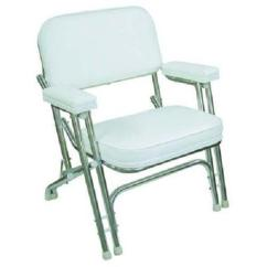 Folding Chairs For Boats Elegant Chair Covers Charleston Wv Boat Ebay