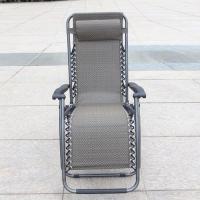 Outdoor Folding Lounge Chair | eBay