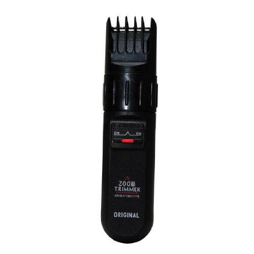 Intim Trimmer Haarentfernung Rasierer Intimrasur Intimrasierer schwarz