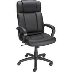Staples Turcotte Chair Brown Swivel Markus Ebay