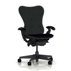 Posture Chair Ebay Replacement Director Covers Nz Herman Miller Office |