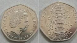Genuine Kew Gardens 50p Fifty Pence Coin 100% Original in Circulated Condition