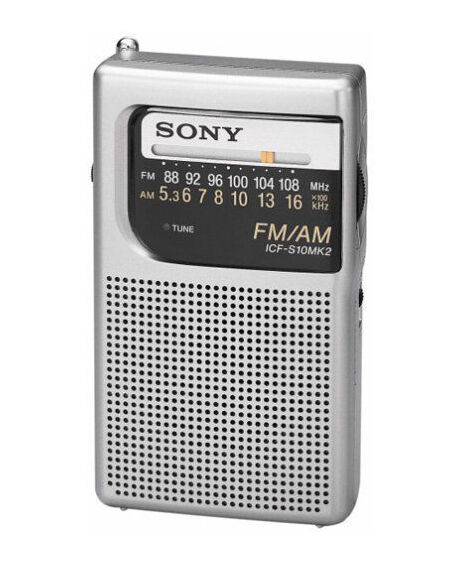Small Am Portable Radio Using Cic7642e