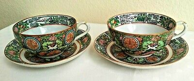 2 Antique Chinese Canton Famille Rose Medallion Porcelain Coffee Cup & Saucer
