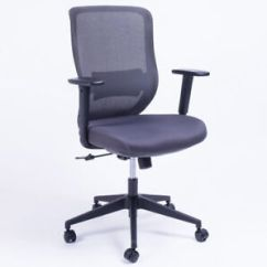 Desk Chair Jysk Macys Furniture Chairs Buy New Used Goods Near You Find Everything From Office
