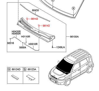 2011 Kia Sorento Door Handle, 2011, Free Engine Image For
