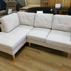 Dfs Corner Sofa And Swivel Chair Cushion Spring Replacement Cream Fabric With Chaise Large Wooden Legs ...