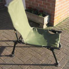 Fishing Chair With Adjustable Legs Bedroom B&m Jrc In Gloucestershire Gumtree