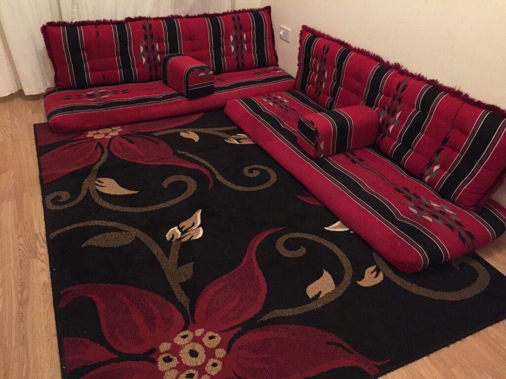 arabic majlis floor seating  in Luton Bedfordshire  Gumtree