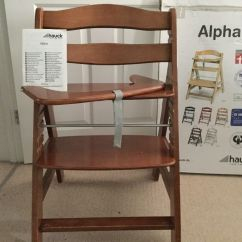 Hauck High Chair Swivel Used Alpha With Central Leg Strap In