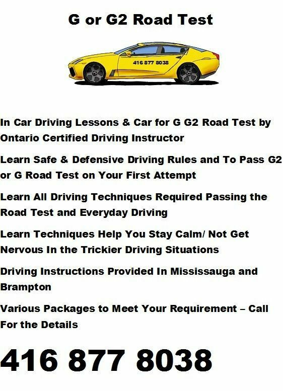 G2, G CAR ROAD TEST DRIVING SCHOOL CERTIFIED INSTRUCTOR