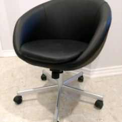 Skruvsta Swivel Chair Covers Nz Ikea Kijiji In Ontario Buy Sell Save With Canada S Leather