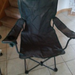 Folding Lawn Chairs Ontario Dark Teal Dining Room Chair Kijiji In Buy Sell Save With Camper