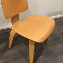 How To Make A Plywood Chair Ikea White Rocking Charles Eames Original Vitra Classic In Enfield