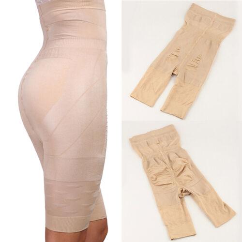US Women's High Waist Shapewear Shorts Tummy Control Thigh Slimmer Panty 4
