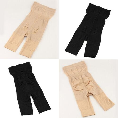 US Women's High Waist Shapewear Shorts Tummy Control Thigh Slimmer Panty 8