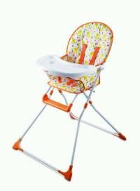 Mamia giraffe high chair | in Chelmsford, Essex | Gumtree