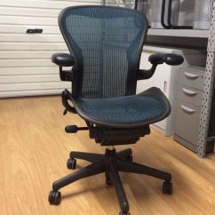 Aeron Office Chairs Navana Revolving Chair Price In Bangladesh Herman Miller Dark Green Old
