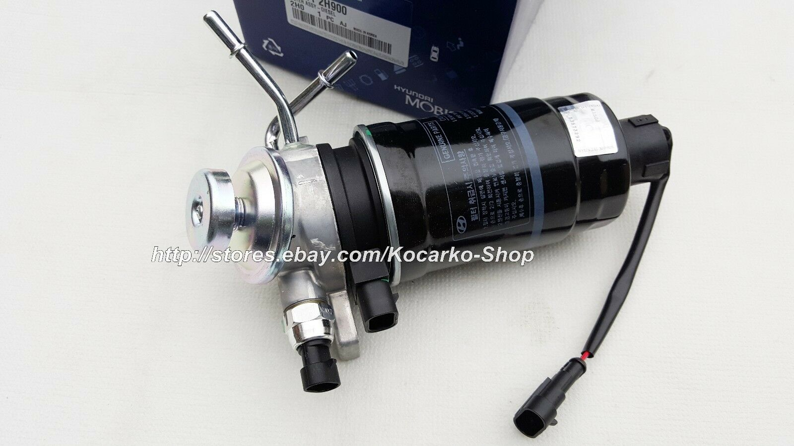 medium resolution of oem diesel fuel filter assy kia ceed 1 6l u 1 6l u2 e g 2007 319112h900