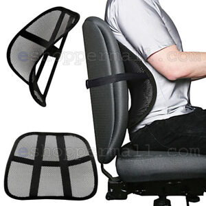 ergonomic chair back support cushion fabric covers for dining room chairs ebay cool vent mesh lumbar new car office truck seat black