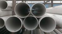 12 PVC Pipe | eBay