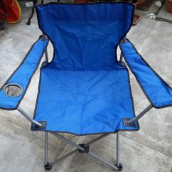 Folding Beach Chairs Argos Black Plastic Chair Camping 5 Bargain Brand New With Integrated Drink Holder For Garden