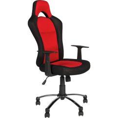 Rocker Gaming Chair Argos 3 In 1 High Ellesmere Port Cheshire Gumtree