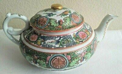 Antique Chinese Canton Famille Rose Medallion Porcelain Teapot