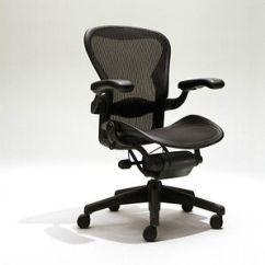 Herman Miller Used Office Chairs Grey Chair Slipcovers Ebay Aeron Mesh Desk Medium Sz B Fully Adjustable Lumbar