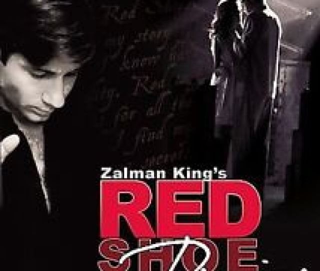 Red Shoe Diaries The Movie Dvd 2014